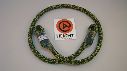 Armor-Prus Eye and Eye Hitch Cord